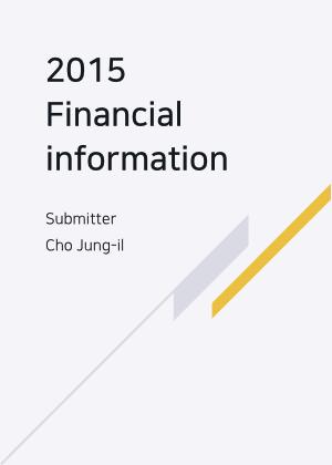2015재무정보