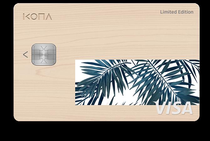 metal_Card